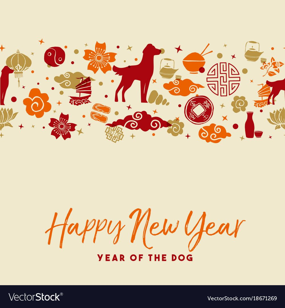 Happy Chinese New Year Of The Dog 2018 Seamless Pattern Greeting