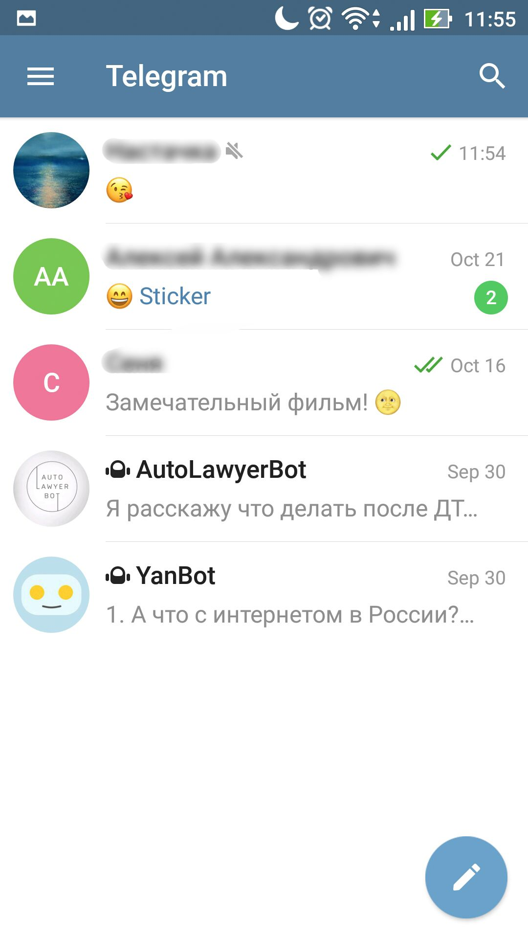 Telegram dialog chat screen Mobile app, App, Map