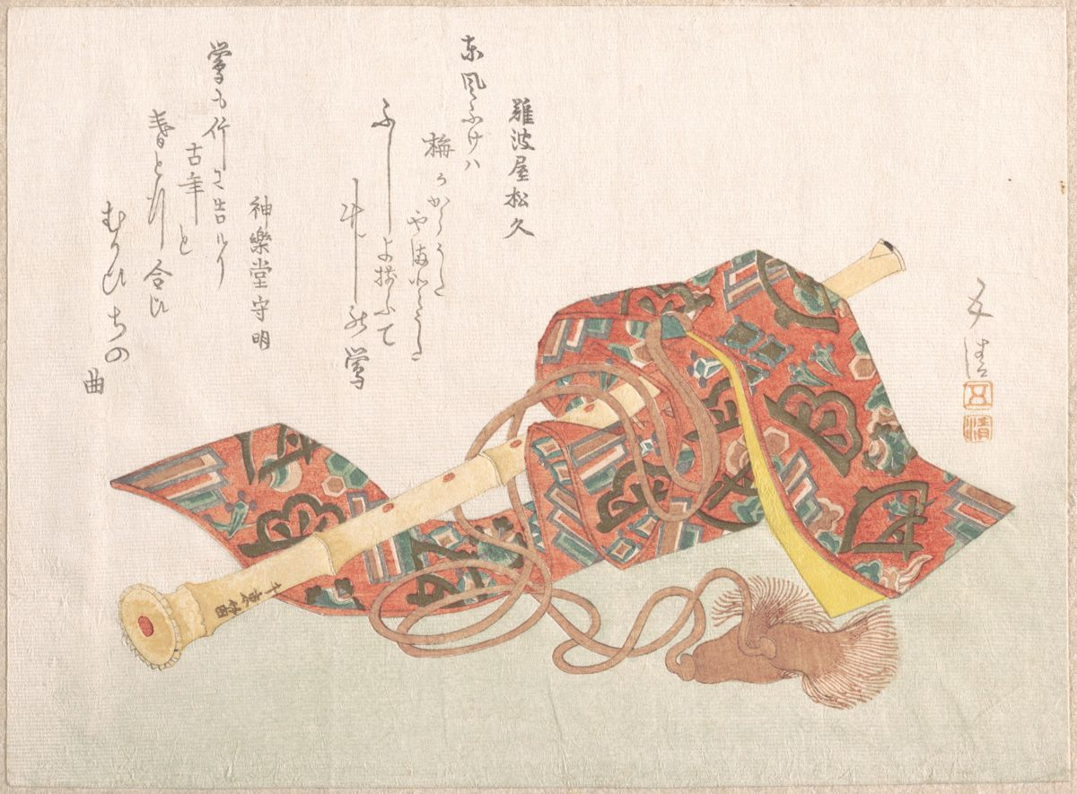 Sunayama Gosei Shakuhachi (A Kind of Bamboo Flute) and