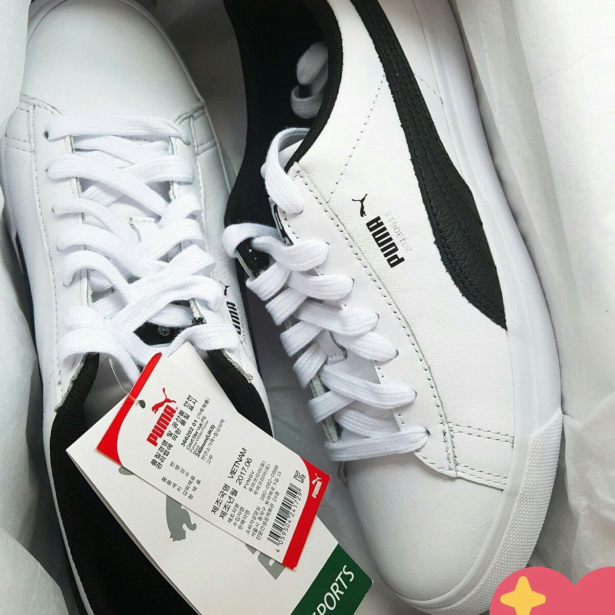 BTS x Puma Court Star 4df1f47b6