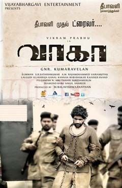 Jithan Tamil Movie Video Songs Free Download