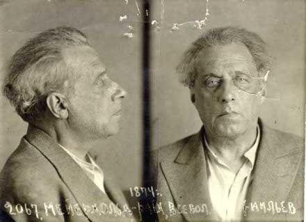ExecutedToday.com » 1940: Vsevolod Meyerhold