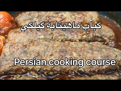Youtube foodie pinterest persian cooking courses and persian youtube cooking coursesiranian forumfinder Images