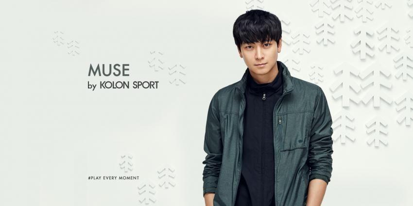 Kang Dong Won slammed for pro-Japanese ancestry + YG