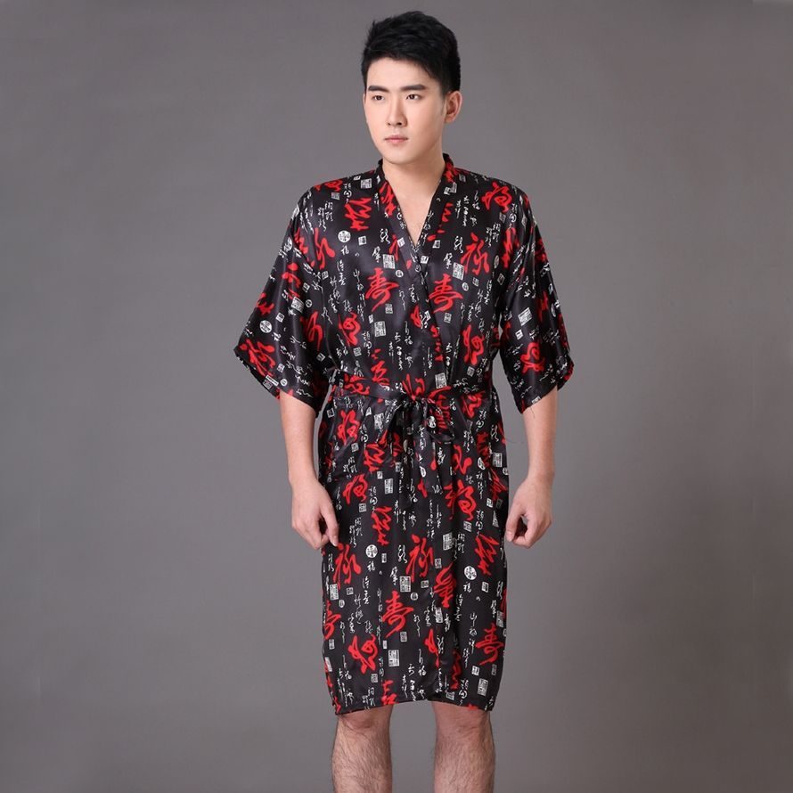 38d87284a9 New Arrival Black Red Chinese Men s Satin Bath Robe Novelty Print Kimono  Yukata Gown Summer Lounge