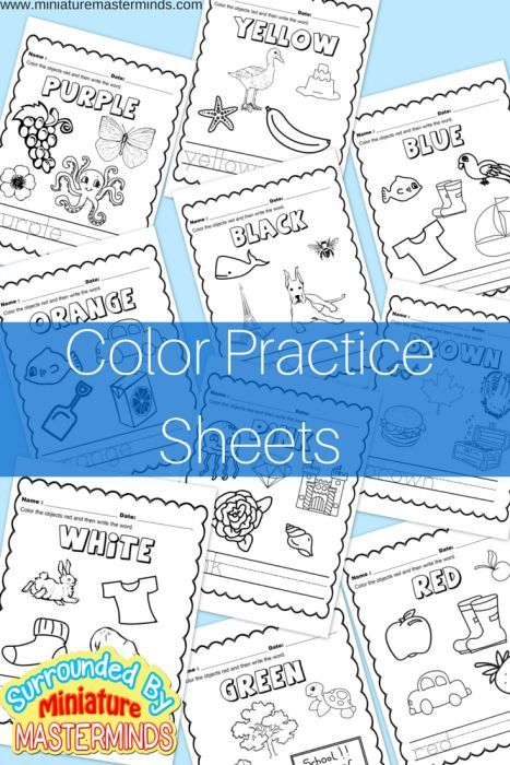Free Printable Color Practice Sheets | Kind