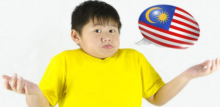 Legal Issues with Forex in Malaysia : Malaysia Forex Trading
