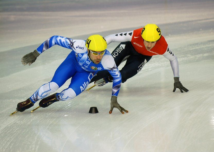 "Eric Bompard Ice-Skating Trophy. Eric Bompard Ice-Skating Trophy. ""Eric Bompard Ice-Skating Trophy"""