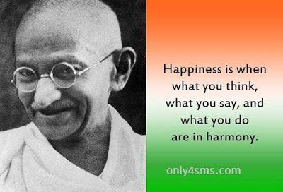 Mahatma Gandhi Quotes On Leadership Mahatma Gandhi Quotes On