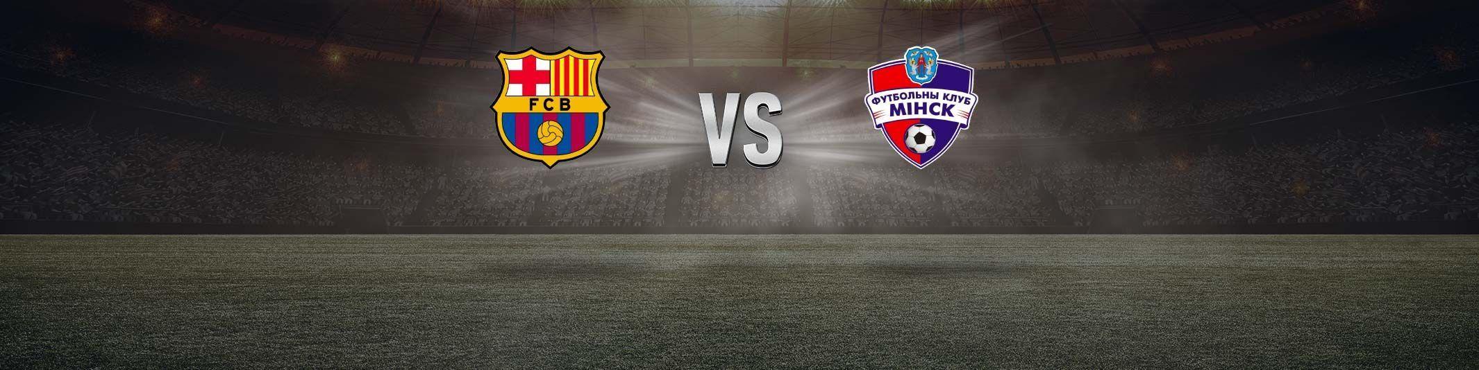 Barcelona Minsk Ma U00e7 U00f6zetleri Bein Ma U00e7 U00f6zetleri Bein Sport