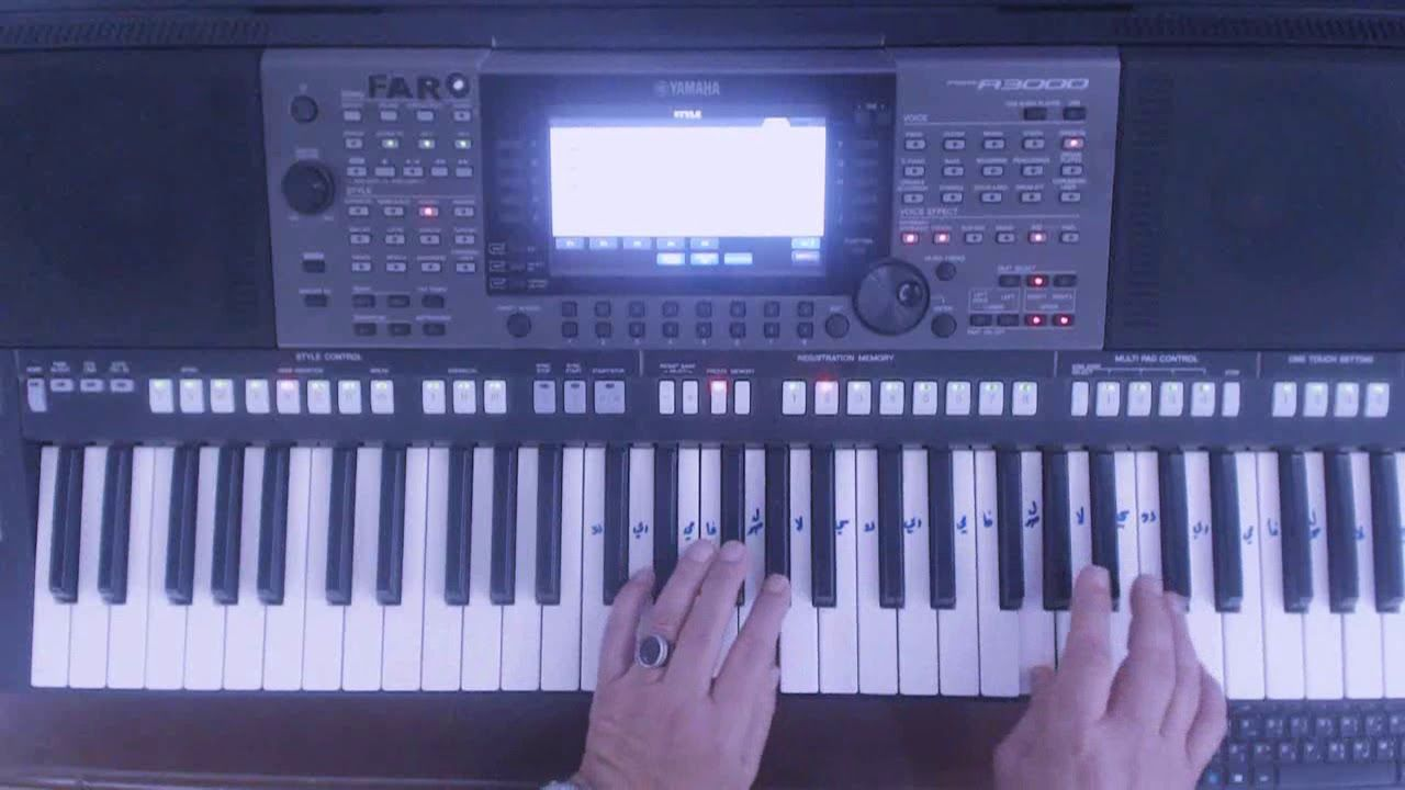 المقامات الشرقية العربية السوزناك تعليم اورغ Lesson For Beginners Projects To Try Audio Mixer Projects