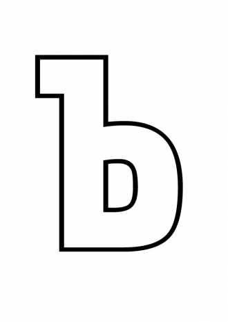 Буква Ъ - раскраска, твердый знак
