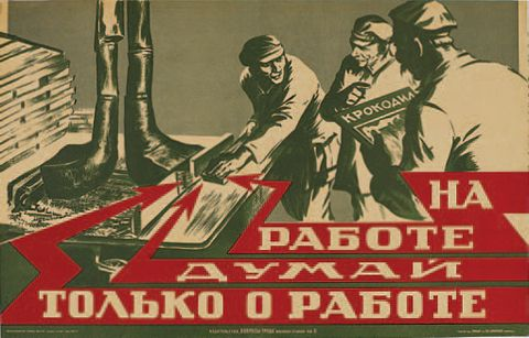 """At work, think only about work"" soviet safety poster"
