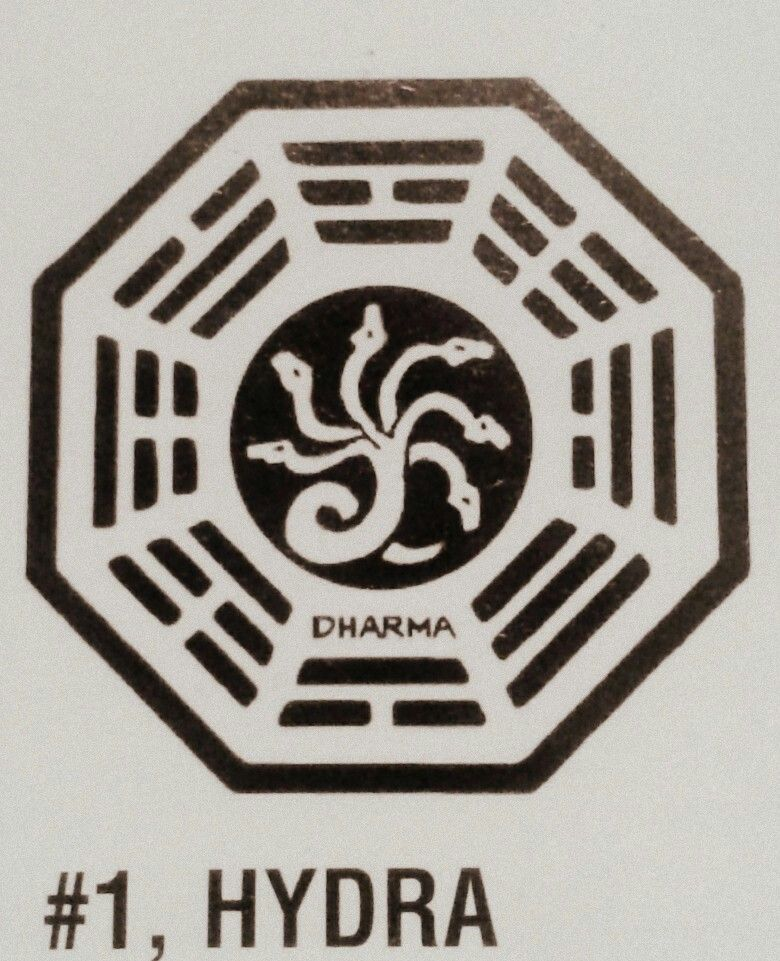 One of the Dharma research facilities : The Hydra