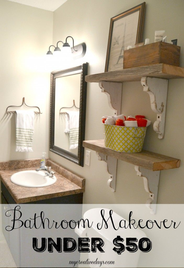 Bathroom Makeover Under 50 With Images Diy Bathroom Decor