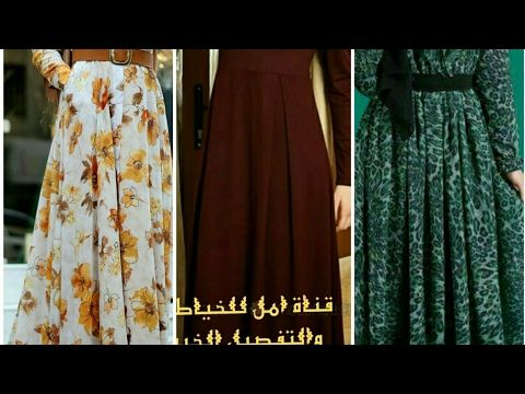 كيفية تفصيل فستان صيفي تفصيل فستان تركي للمبتدئات مع الخياطة بطريقة سهلة و بسيطة Youtube Clothes Tie Dye Skirt Sewing Women