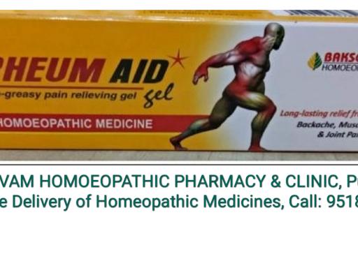 SHIVAM HOMEO PHARMACY,Buy Homeopathy Medicines Online in Bibwewadi