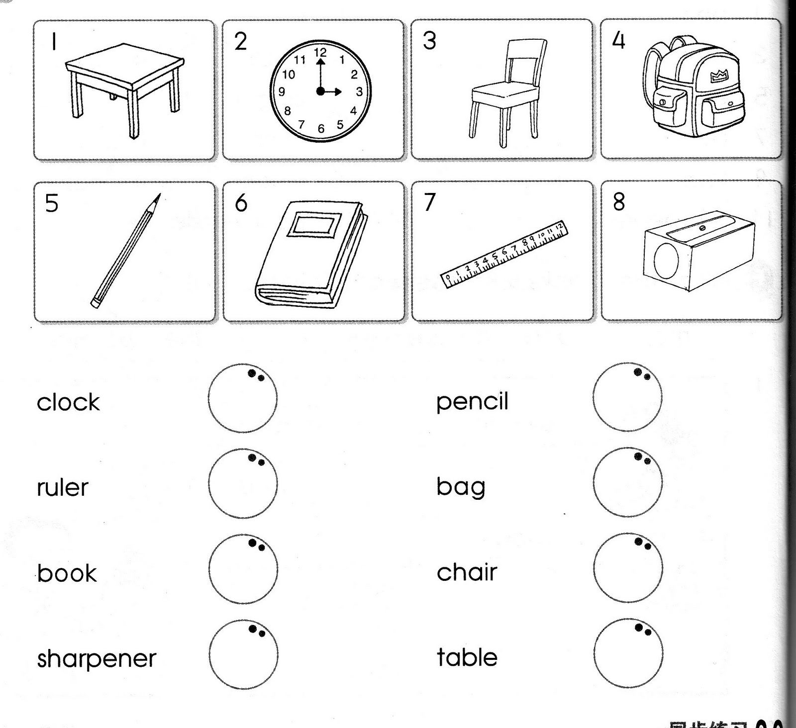 school things  Kindergarten worksheets, Kindergarten worksheets