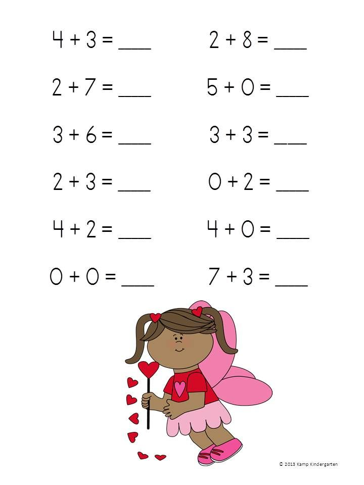 Valentine No-Prep Addition Printables and More | Addition worksheets ...