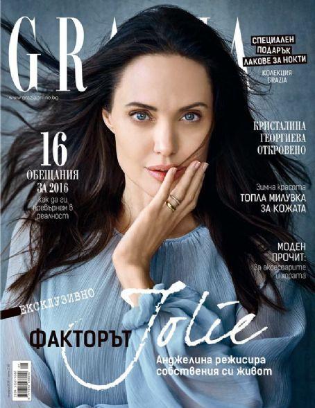 Jolie Magazine November 2017 Issue: Grazia Magazine Cover [Bulgaria