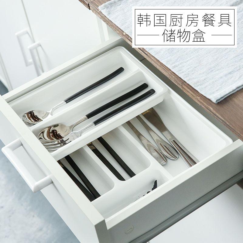 Free Shipping Best Creative Plastic Drawer Organizer Divider Kitchen