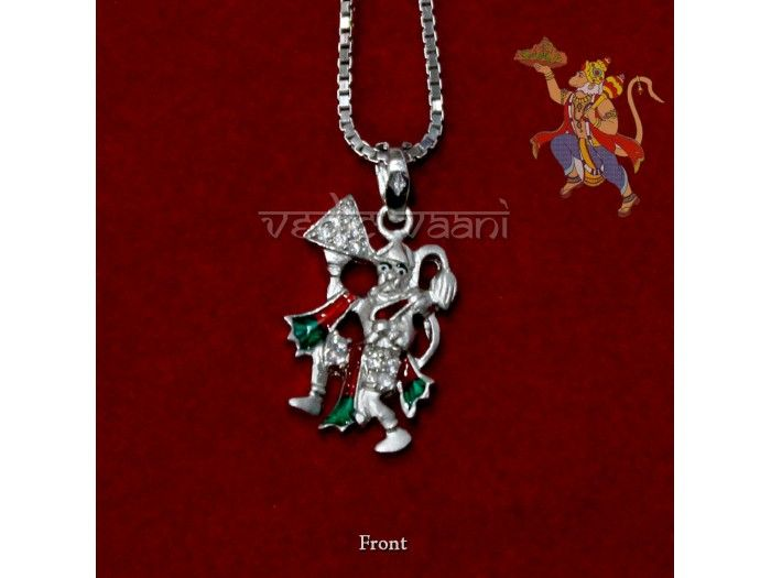 Hanuman carrying mountain locket with chain in sterling silver hanuman carrying mountain pendant with chain in sterling silver mozeypictures Gallery