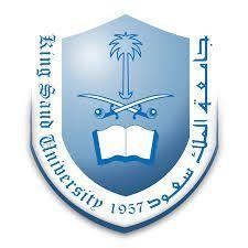 ندوة عن التحديات القانونية السعودية بحقوق جامعة الملك سعود University Scholarships Education In India