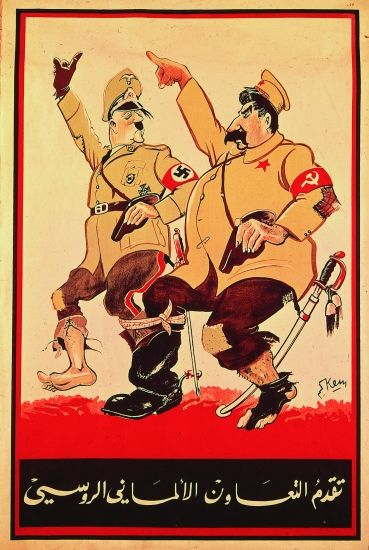 Les progrès de la coopération germano-soviétique Political Posters, Ww2 Posters, Political Cartoons, Propaganda Art, World War I, World History, Historic Posters, Character Design References, Japanese Painting