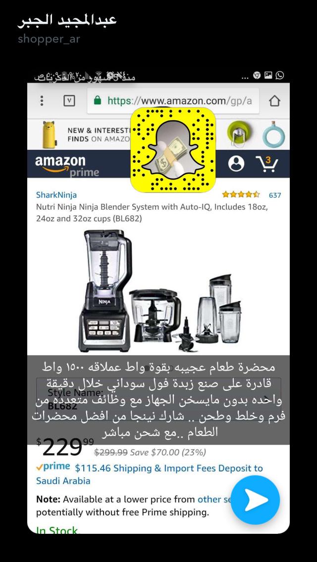 Pin By Ftoo On التسوق الالكتروني Best Online Shopping Websites Amazon Online Shopping Online Shopping Websites