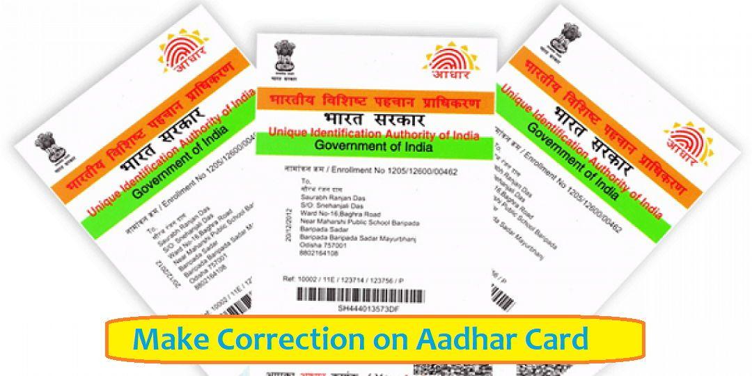 aadhar card correction online delhi  aadhar card