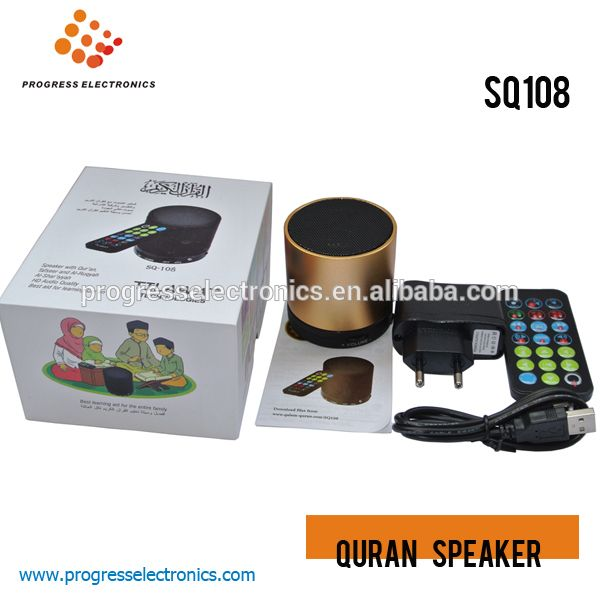 The Most Favorable Price 8gb Digital Holy Quran Speaker With Smart Remote View Digital Holy Quran Speaker With Smart Remo Quran Speaker Electronics Technology