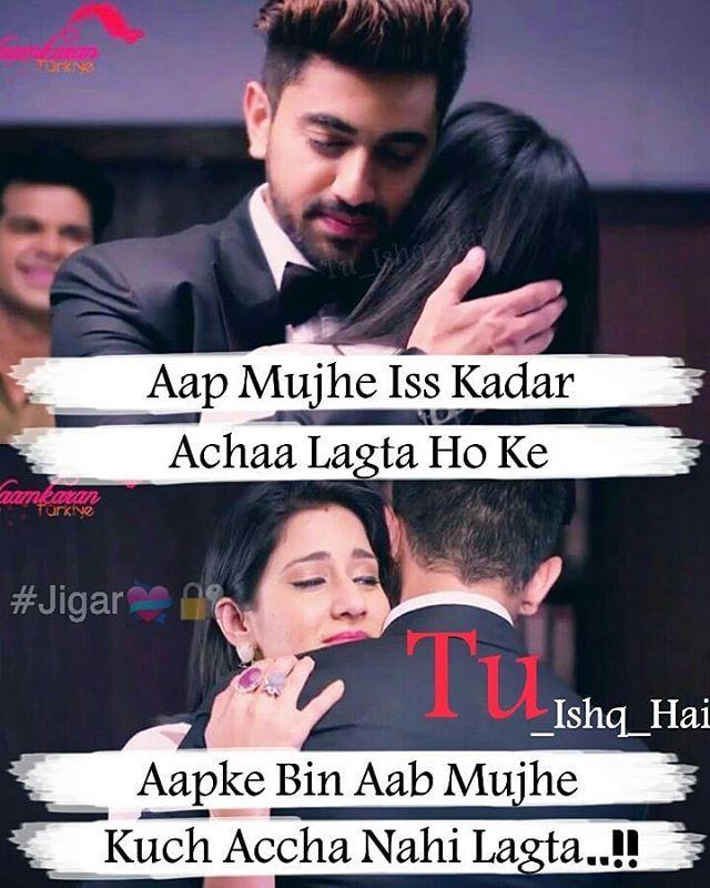 Hindiquotes Shayrilove Shayariquotes Shayarilover Zindagigulzarhai Hindipanktiyaan Shayri Hindip Romantic Quotes Heart Touching Love Quotes Love Quotes