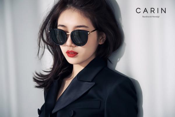 Miss A member Suzy in Carin Campaign