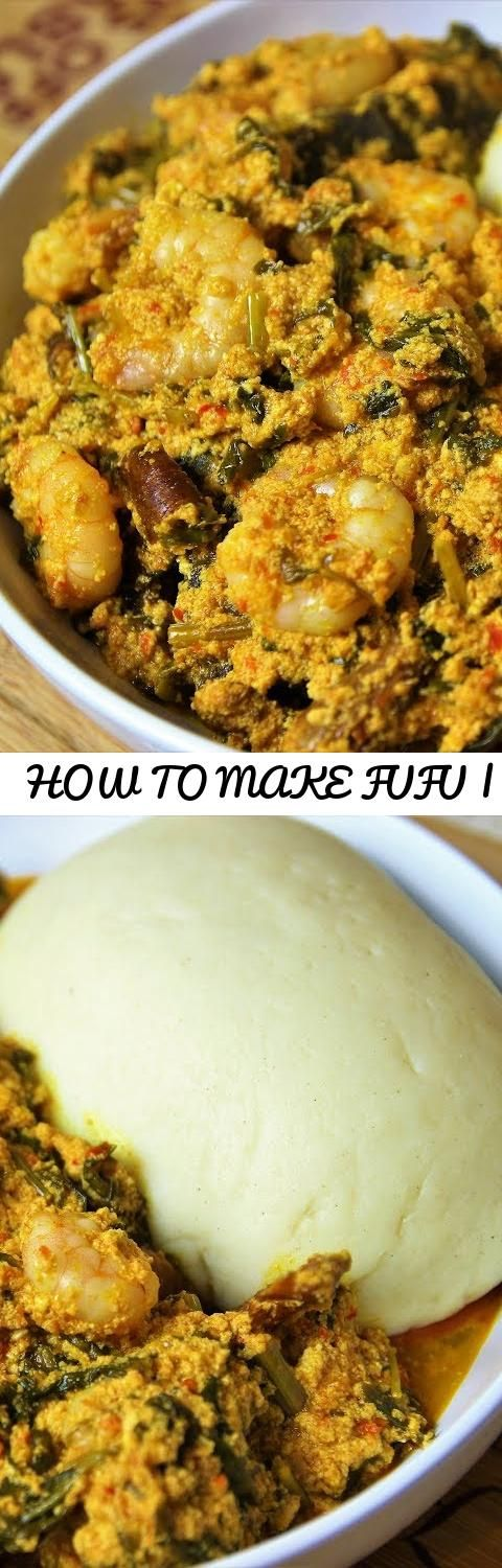How to make fufu nigerian food recipes tags nigerian food tags nigerian food channel how to make fufu nigerian food recipes how to make fufu from scratch how to make nigerian fufu nigerian food forumfinder Choice Image