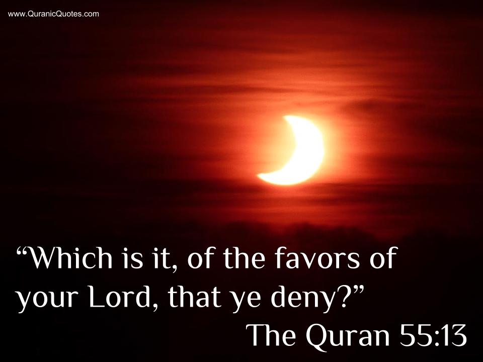 4 The Quran 5513 Surah arRahman  Quranic Quotes