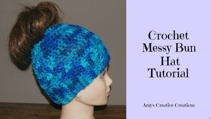 Crochet Messy Bun Hat Tutorial #messybunhat