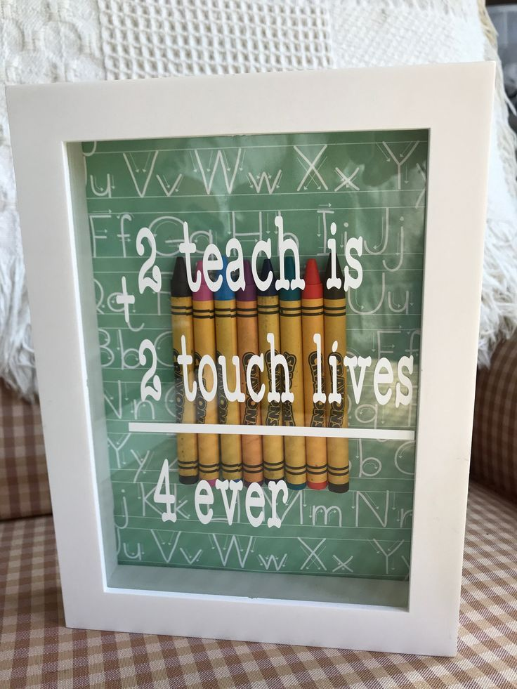 Teacher Appreciation Thank You Teacher Gift End Of School Teacher