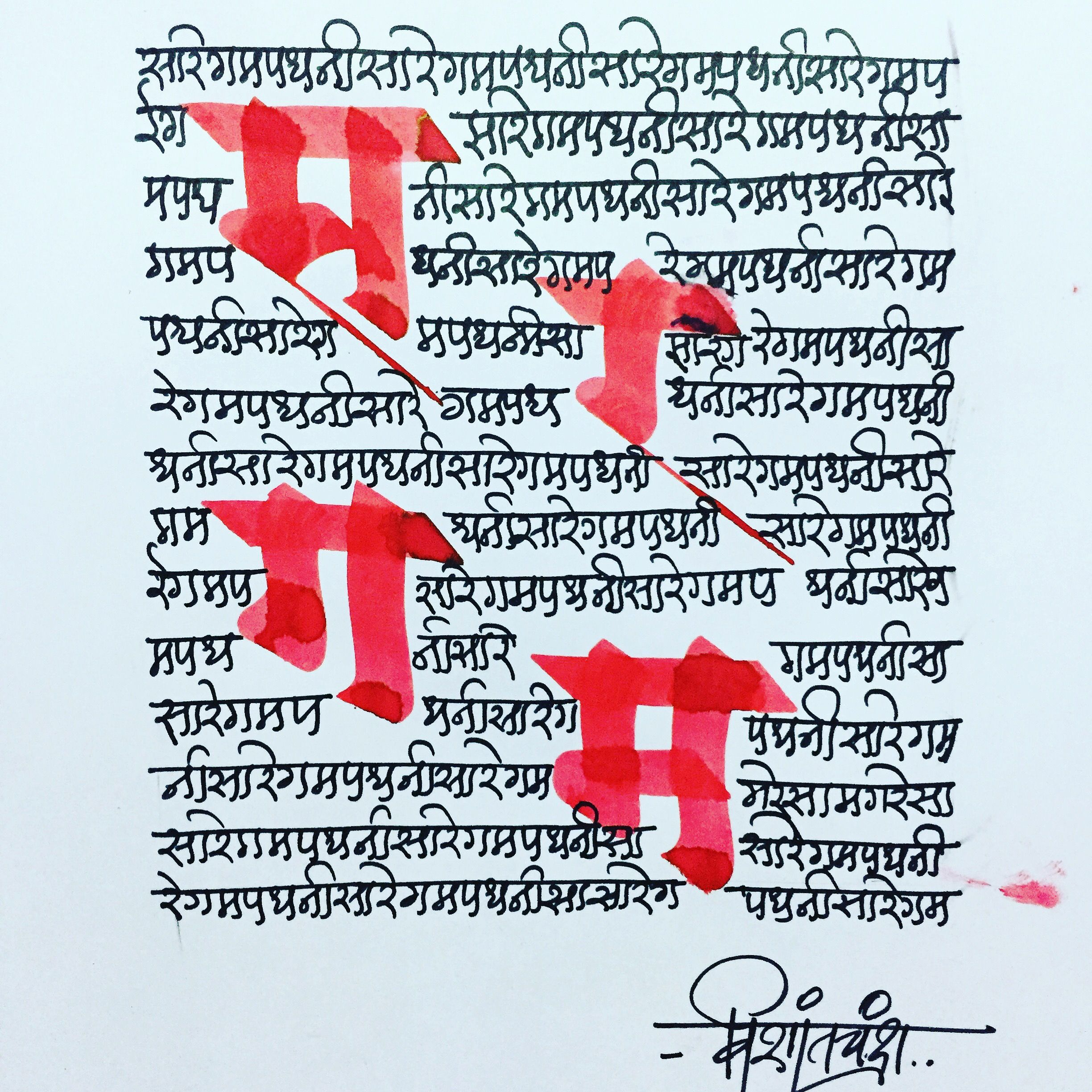 Marathi Calligraphy By Vishant Chandra