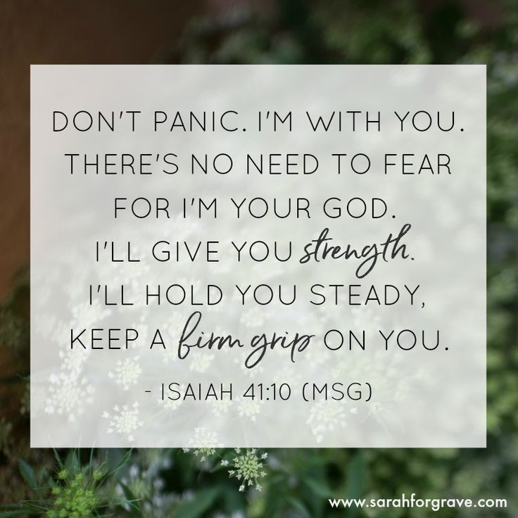 Isaiah 41:10 | 8 Hope-Filled Bible Verses for Hard Days | www.sarahforgrave.com