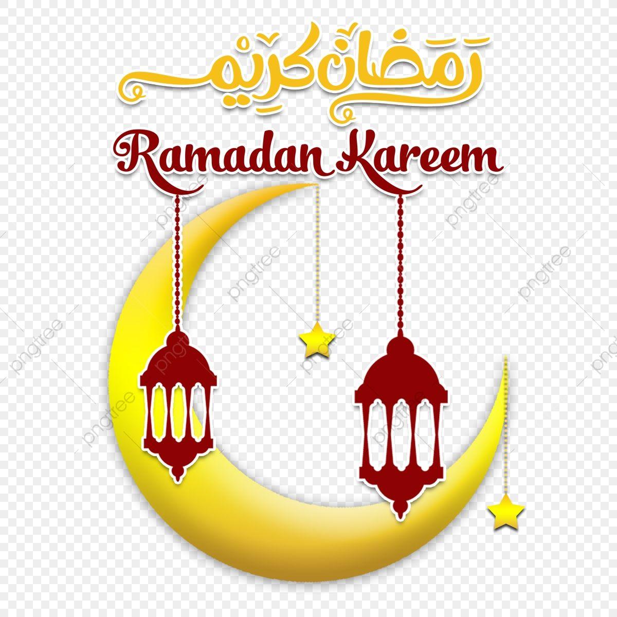 Download This Ramadan Kareem Ramadan Ramadhan Ramazan Png Clipart Image With Transparent Background Or Psd File For Free Pngt Ramadan Kareem Ramadan Kareem