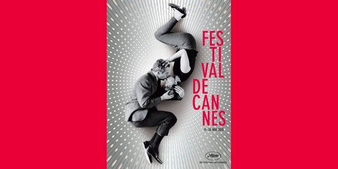 Laffiche du 66e Festival de Cannes (2013)