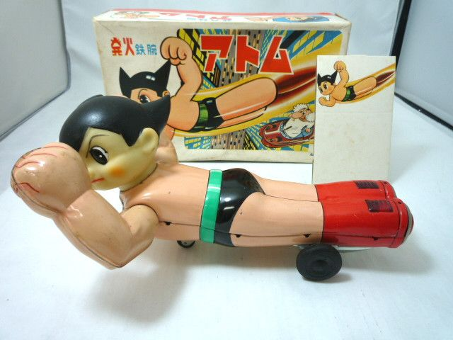 1960 S Astro Boy Bandai Japanese Hero Friciton Light Up Tin Toy
