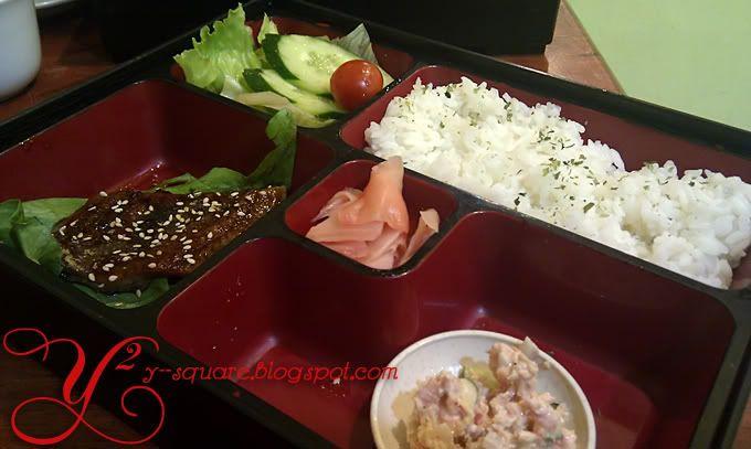 Unagi Kabayaki Bento 烧鳗鱼饭盒 Sakura House Food Halal