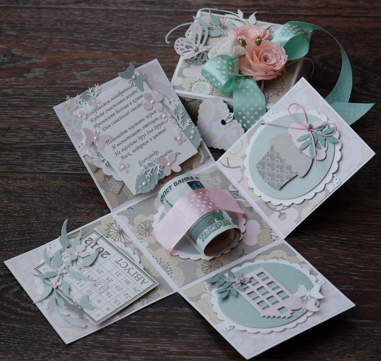 Подарки на свадьбу своими руками мастер фото 138