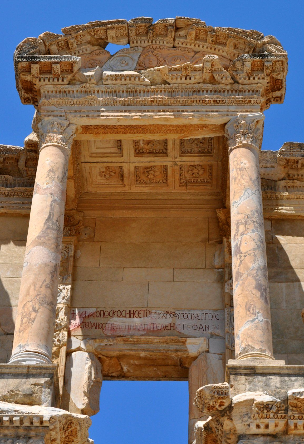 The Library of Celsius in Turkey's ancient city of Ephesus (Efes).