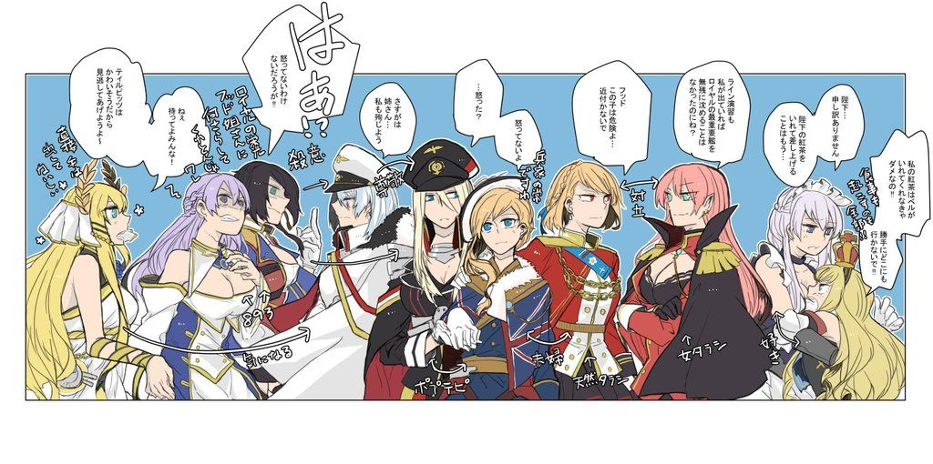 When Many Disagree With The Shipping Victorious Rodney Ark Royal Tirpitz Bismarck Hood Pow Duke Of York Belfast And Anime Duke Of York Anime Military An alternative version of my original story azur lane belfast and enterprise. duke of york