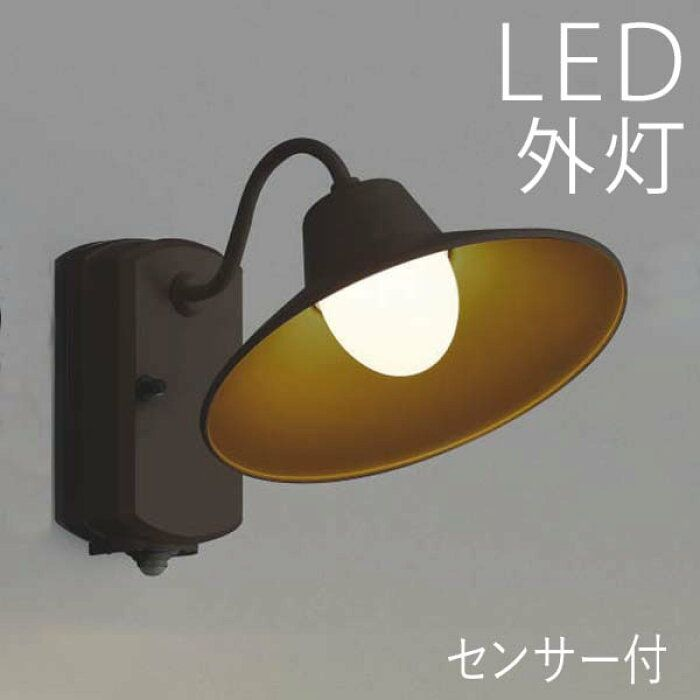 楽天市場 玄関照明 外灯 Led 照明 屋外 Led一体型 エクステリア