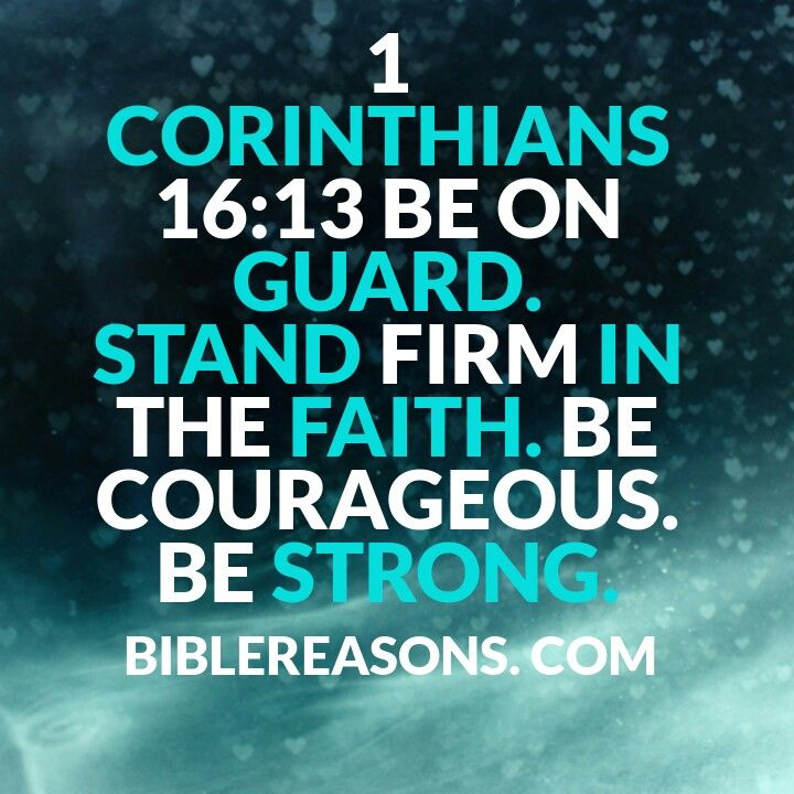 Bible Quote Tattoos About Strength: Inspirational Bible Quotes, Corinthian