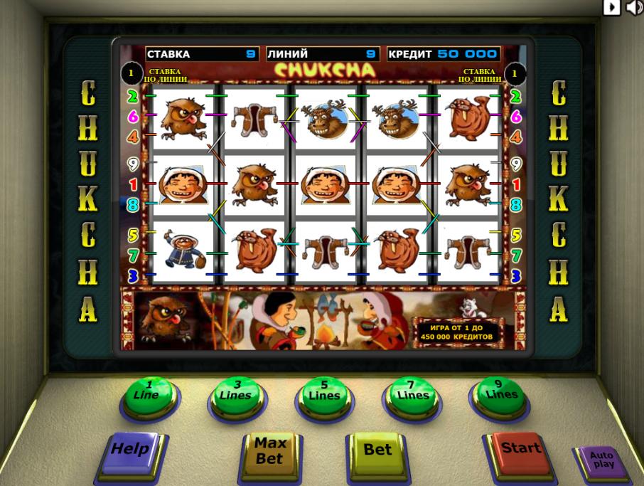 Игровые автоматы игры играть коды на гта казино рояль на деньги