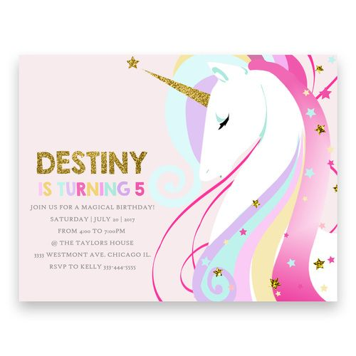 Unicorn Birthdayinvitation Magical Birthdayrainbows Clouds Glitter Gold Stars